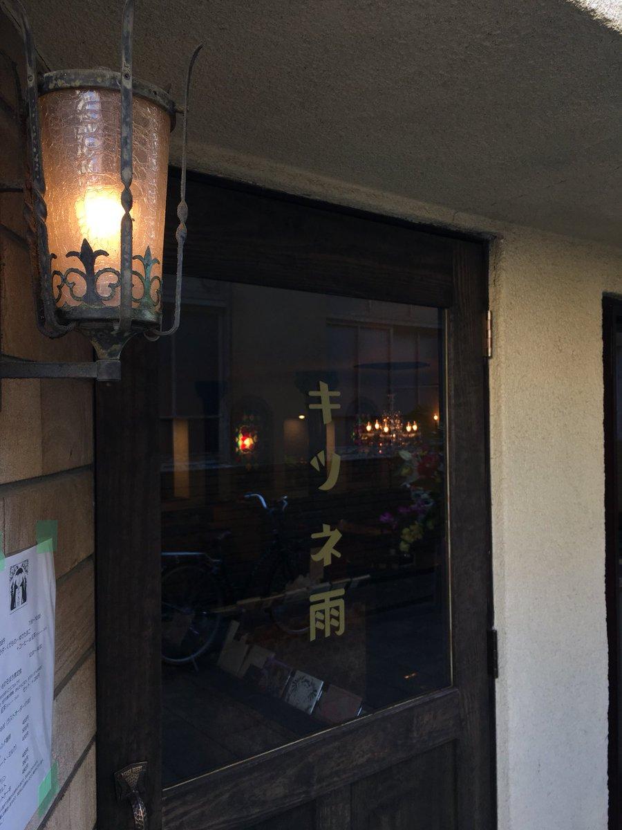 その昔、日本人が西洋文化に憧れを抱いた時代をイメージした、どこか懐かしい喫茶店をオープンしました。しばらくは少ないメニューになります。メニューは少しずつ増やす予定です。宜しくお願い致します。