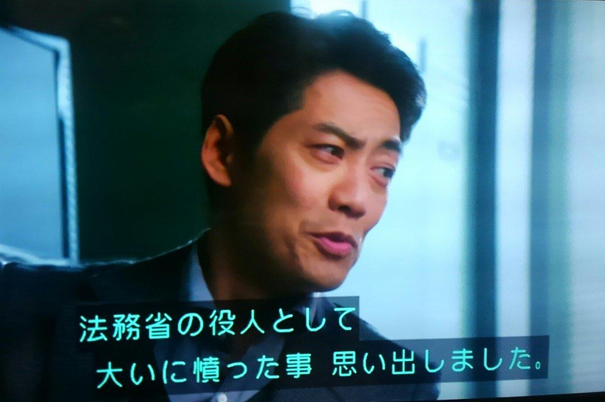 """鼠戦車 в Twitter: """"左藤恵をdisる先日の『相棒』サブタイトルは ..."""