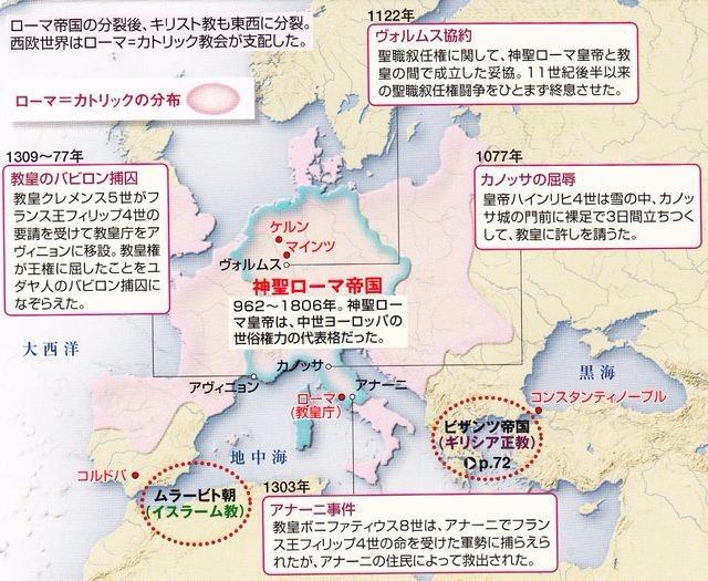"TOKYO VICTORY on Twitter: ""1月25日 1077年カノッサの屈辱 ローマ教皇 ..."