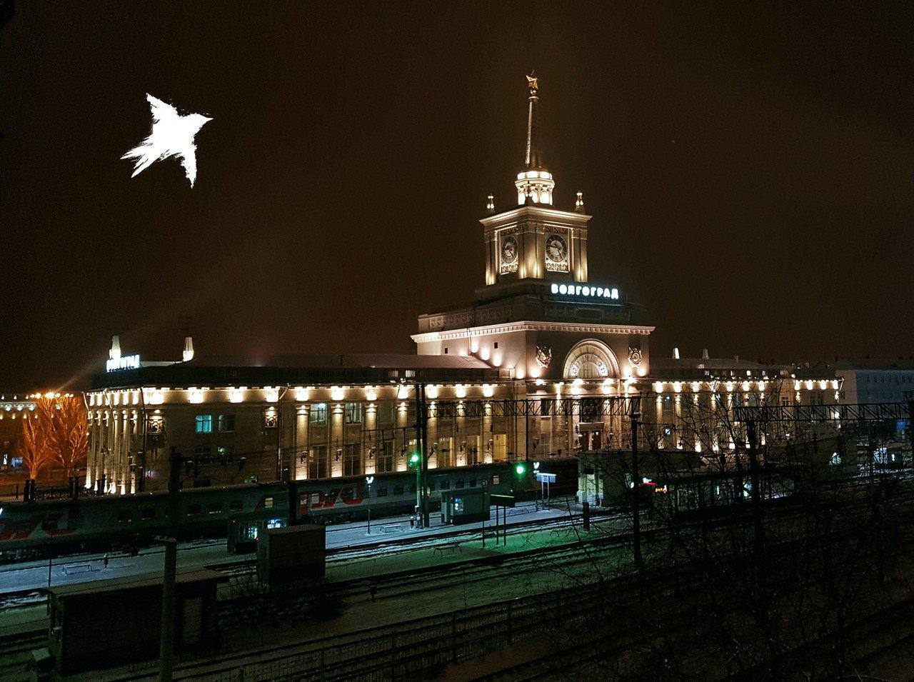 картинки волгоградского вокзала имеющие овальный тип