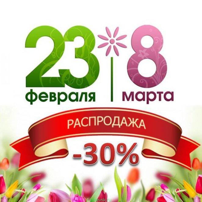 23 февраля общее поздравление с 8 марта