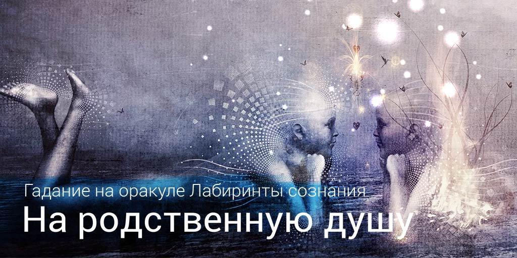 АЛЕКСАНДР КЛИНГ ЛЕСТНИЦА СОЗНАНИЯ СКАЧАТЬ БЕСПЛАТНО