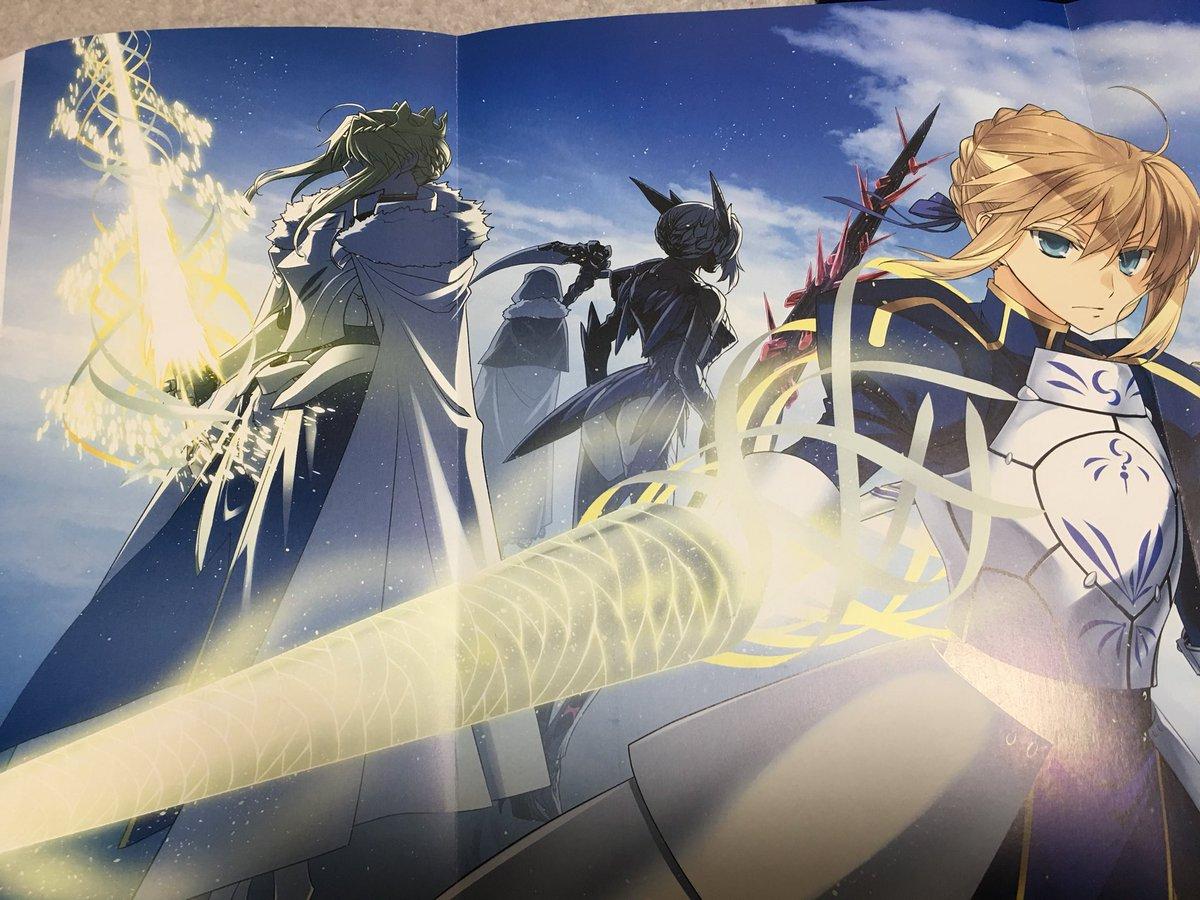 FluffThe Various Versions Of Rhongomyniad Source Fate Apocrypha Manga