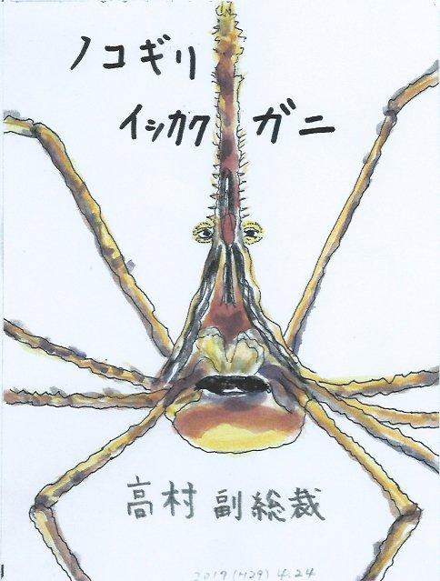 phagetypet40