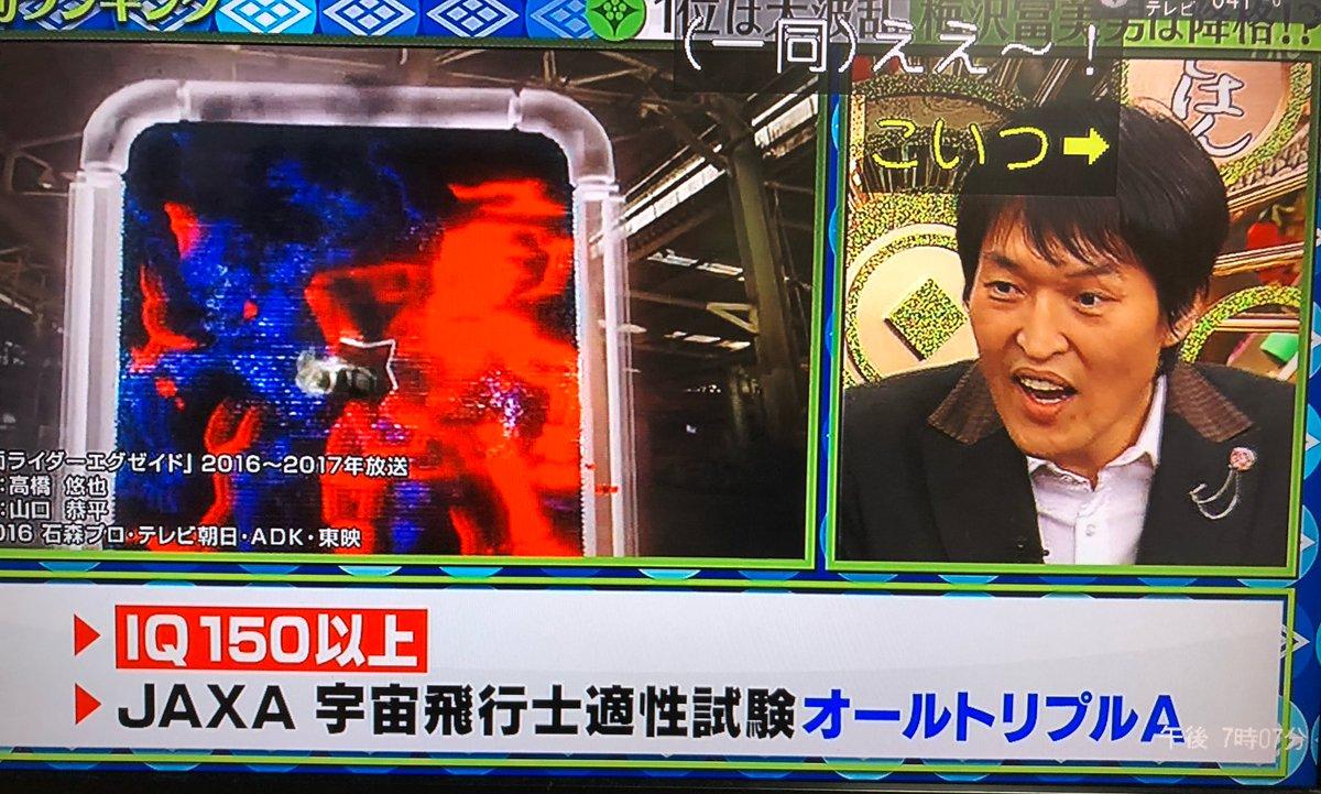岩永さんの紹介VTRにデンジャラスゾンビのが出たぁぁぁぁ!!!!!!!! ありがとうございまーーーーーーーーーーーーーーす!!!!!!!!!!!!  #プレバト