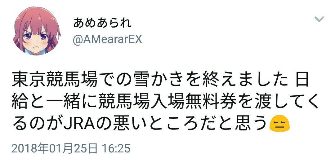 もっちゃん (@mochan363) | Twitter
