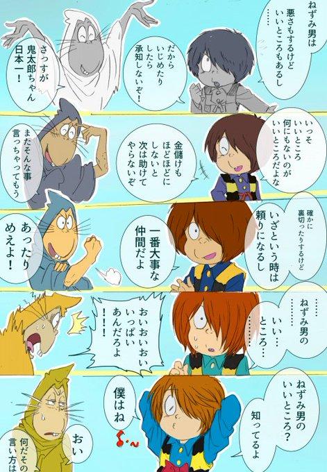 エロアニメ 好きっていって