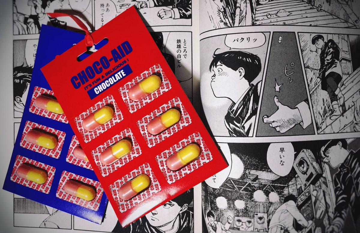 AKIRA好きとしてAKIRA好きに贈りたいバレンタインチョコ1位