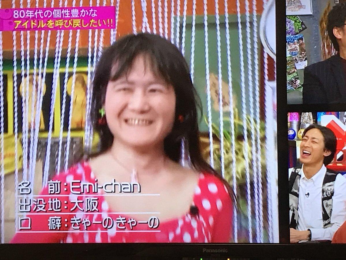 花 アウト デラックス 木村