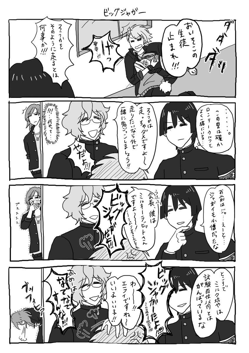戸惑いの独奏者楽しみだなー!!