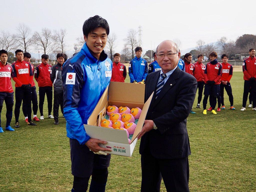 熊本県サッカー協会 hashtag on ...