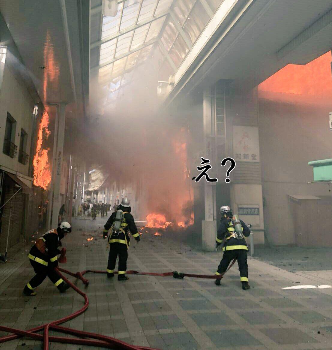 【火事】東京都町田市三輪町付近で火災発生 現場 …