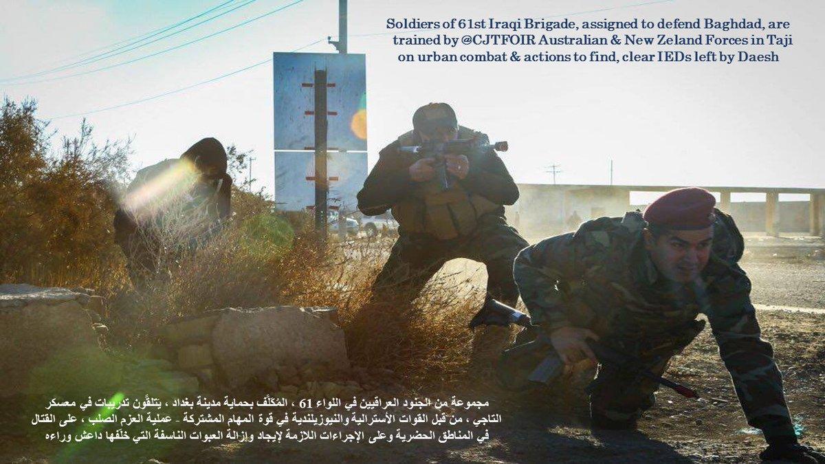 جهود التحالف الدولي لتدريب وتاهيل وحدات الجيش العراقي .......متجدد DUbbiYJXUAUKr_V