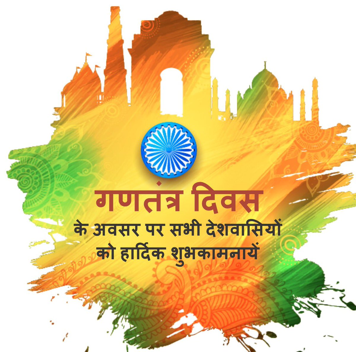 Satyam yadav on twitter republicday greetings to indians across republicday greetings to indians across the world on this day let us take pride in the achievements of our nation and reaffirm our commitment to kristyandbryce Gallery