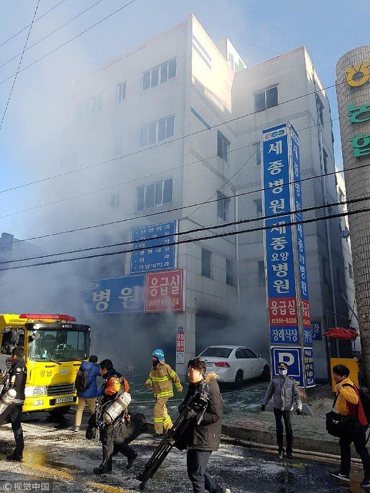 Al menos 31 muertos y más de 40 heridos en el incendio de un hospital en Corea del Sur DUbjojzU8AA0Rwa