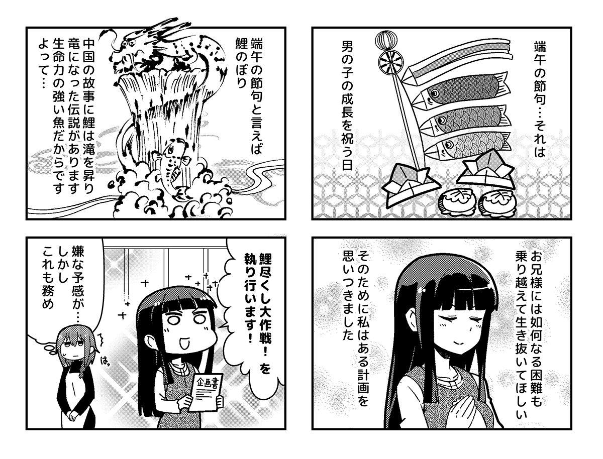 魔法 科 高校 の 劣等 生 夢 小説