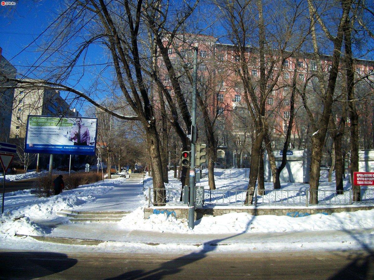 мог срочное фото на уссурийском бульваре хабаровск годик по-нашему-один