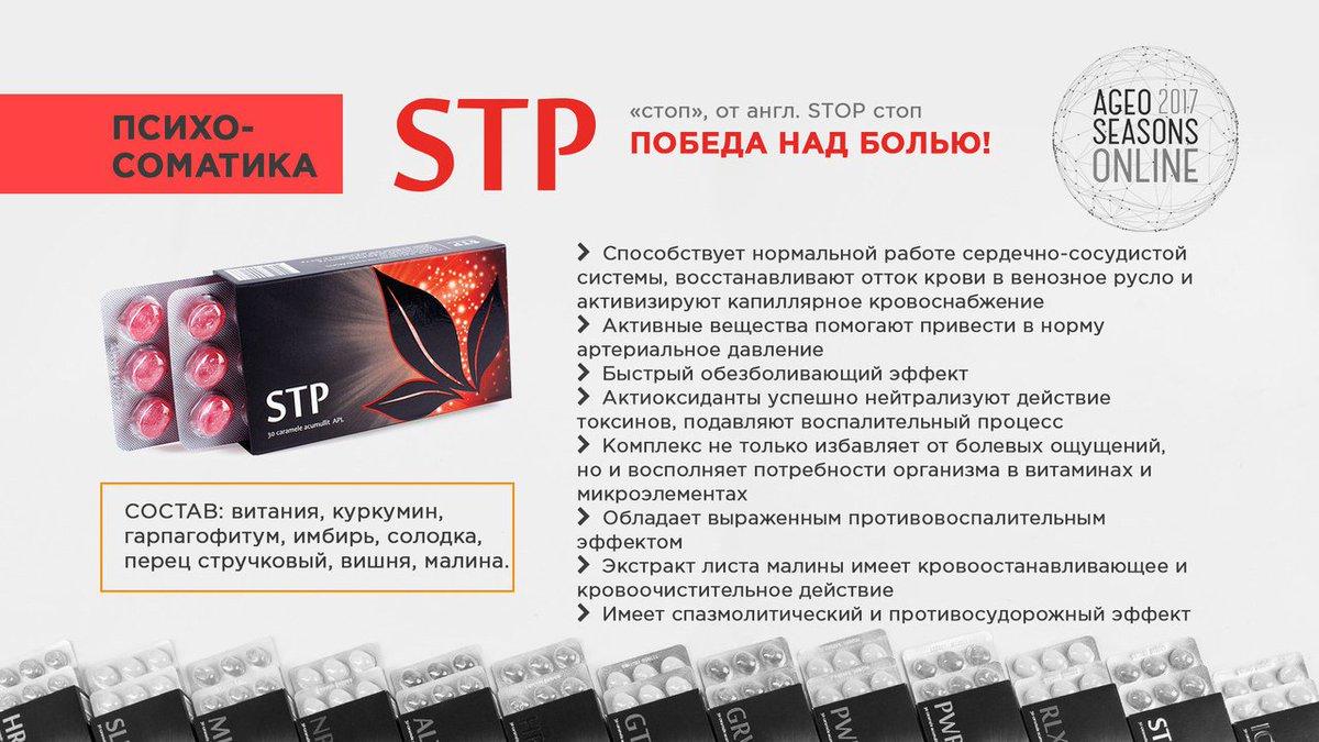Официальный сайт компании aplgo создание сайт самостоятельно