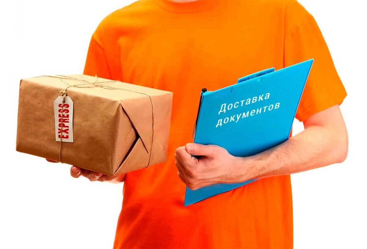Открытки срочная доставка