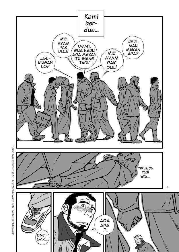 ゲイ 漫画 市川和秀