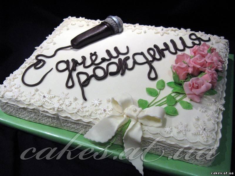 Открытки для, поздравление певцу с днем рождения картинки