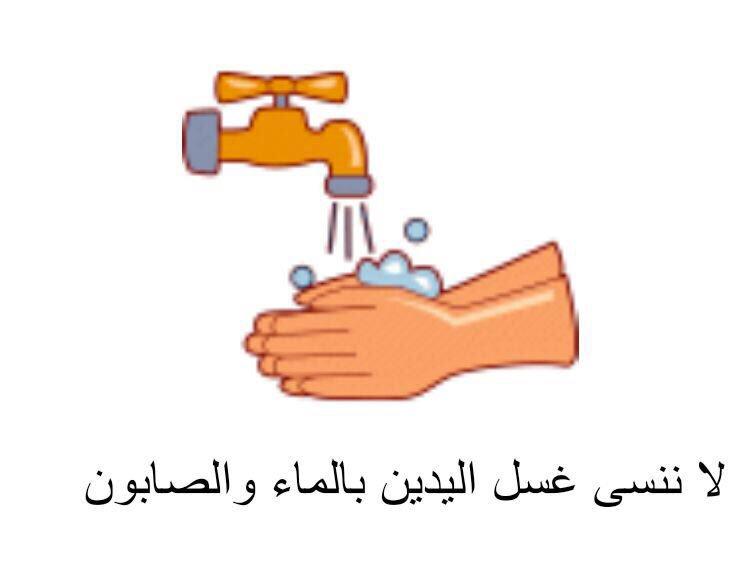سميرة العمري On Twitter قوانين اللعب بالرمل ٢ ٢ رياض اطفال