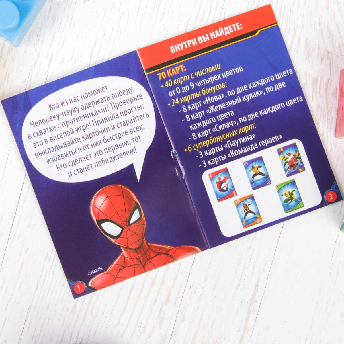 Карточная игра паук 4 масти