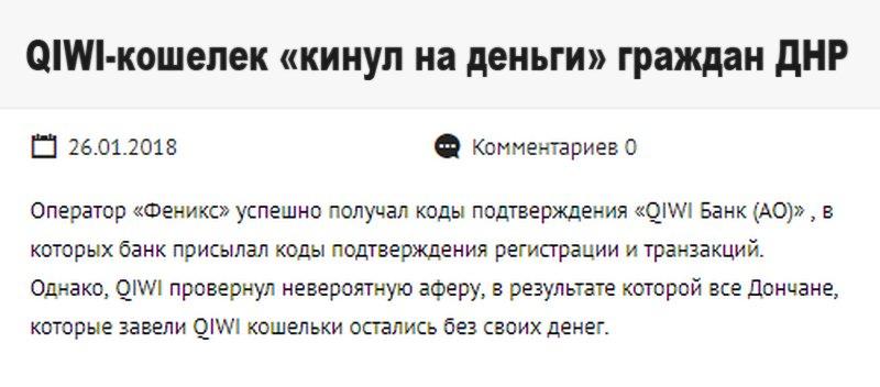 Террористы на Донбассе проводят параллельные боевые тренировки с ВС России, - Праута - Цензор.НЕТ 9494