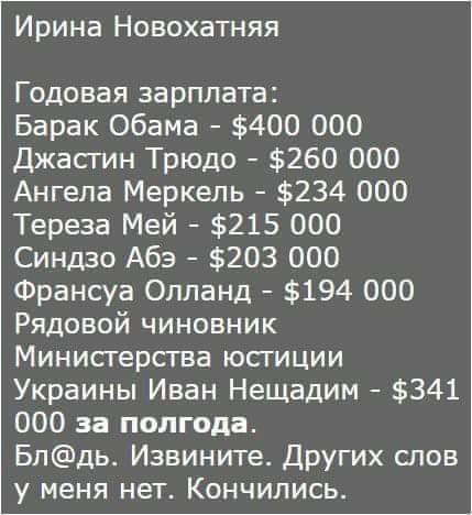 """У 2017 році в Україні зафіксовано 31 замовне вбивство, а в 1996 році було 157, - Князєв про """"повернення 90-х"""" - Цензор.НЕТ 6612"""