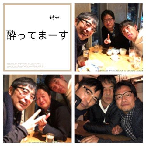 徳永英明ブログ