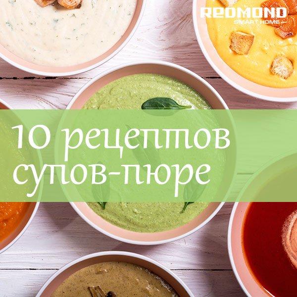 Рецепты супов на курином бульоне
