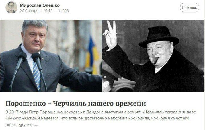 Порошенко и Альфано обсудили приоритетные вопросы украинско-итальянского взаимодействия и ситуацию на Донбассе - Цензор.НЕТ 1661
