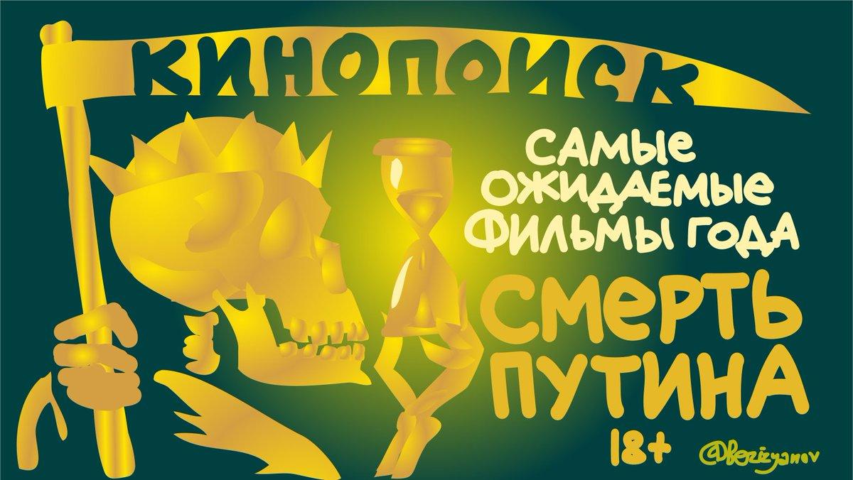 Двухметровый портрет Путина из гильз выставили в Украинском институте Америки - Цензор.НЕТ 2718