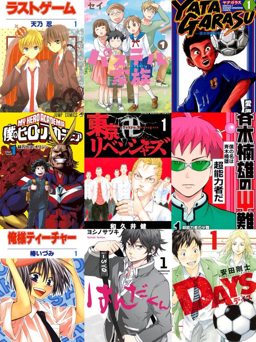 e-まんが pdf 電子書籍 マンガ 漫画 無料 ダウンロード
