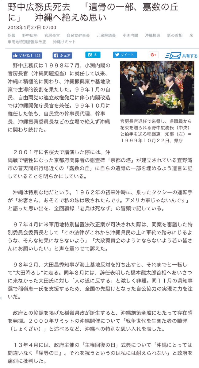 "Tarama Taruhei on Twitter: ""野..."