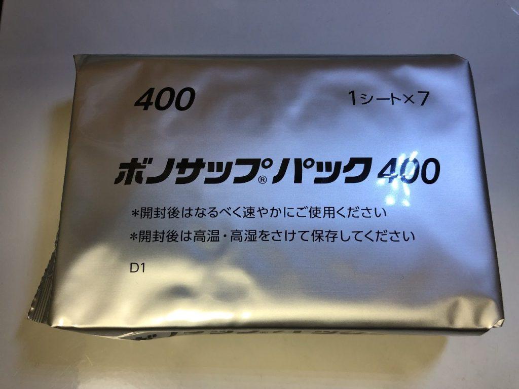 サップ パック 400 ボノ