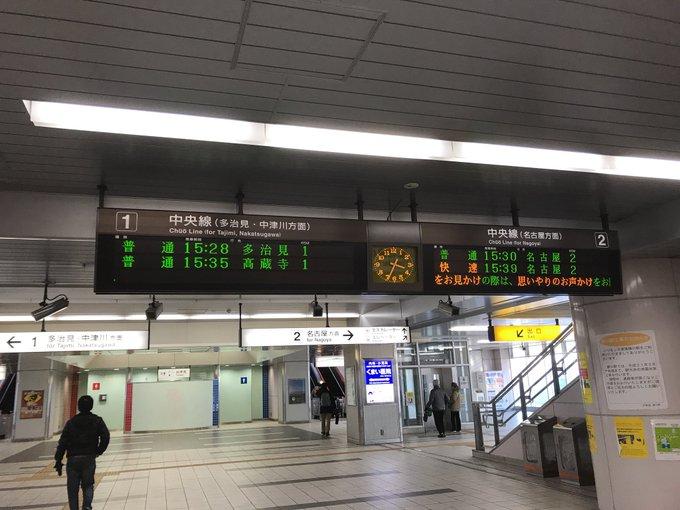 遅延 東海道 本線