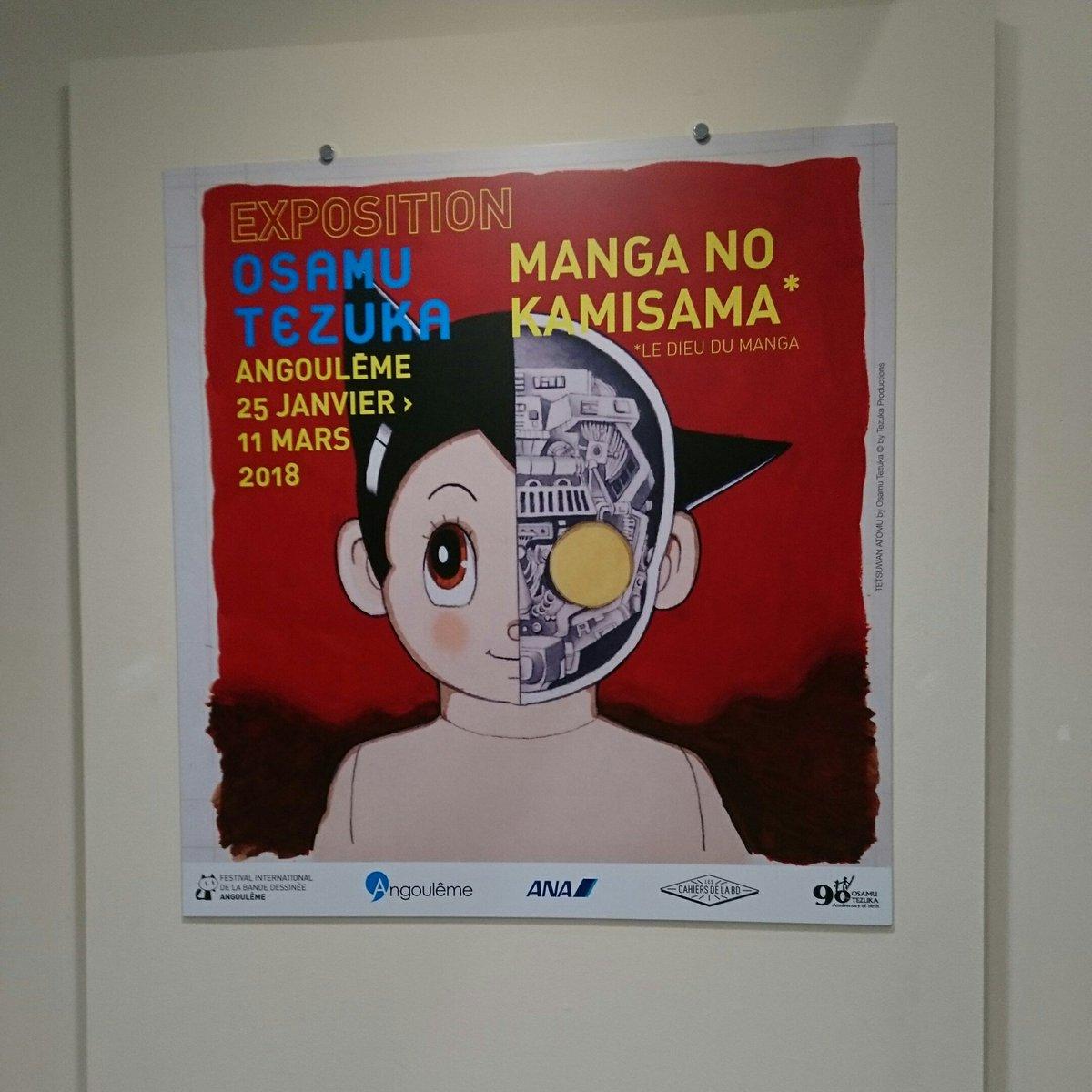 アングレーム国際漫画祭 hashtag...