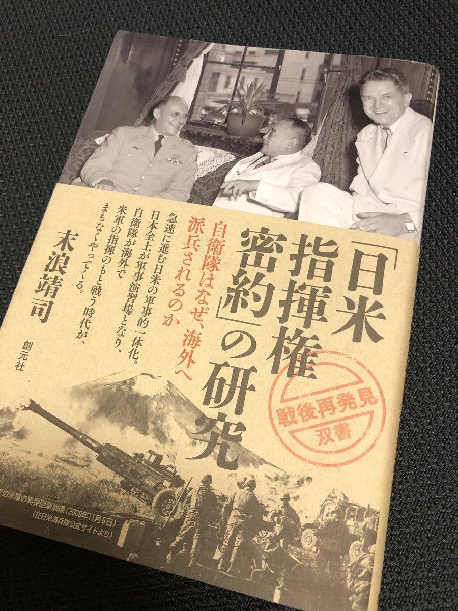 村瀬義徳 - JapaneseClass.jp