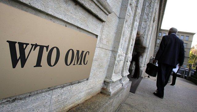 Глава ВТО прокомментировал информацию о возможности выхода России из организации