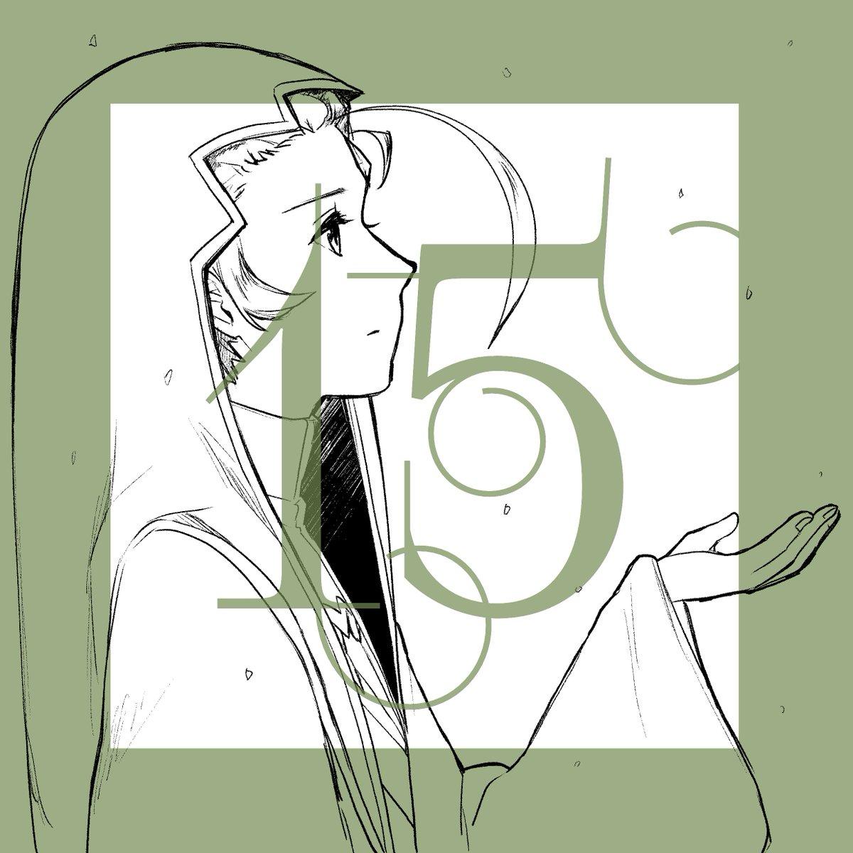 【FFBE】スクウェア名作RPG「ゼノギアス」が2/11で発売から20周年!FFBEにもコラボとか来ないかな?【ブレイブエクスヴィアス】