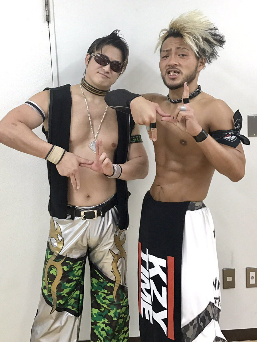"""Dragon Gate: Resultados """"Open the New Year Gate 2018"""" 2"""
