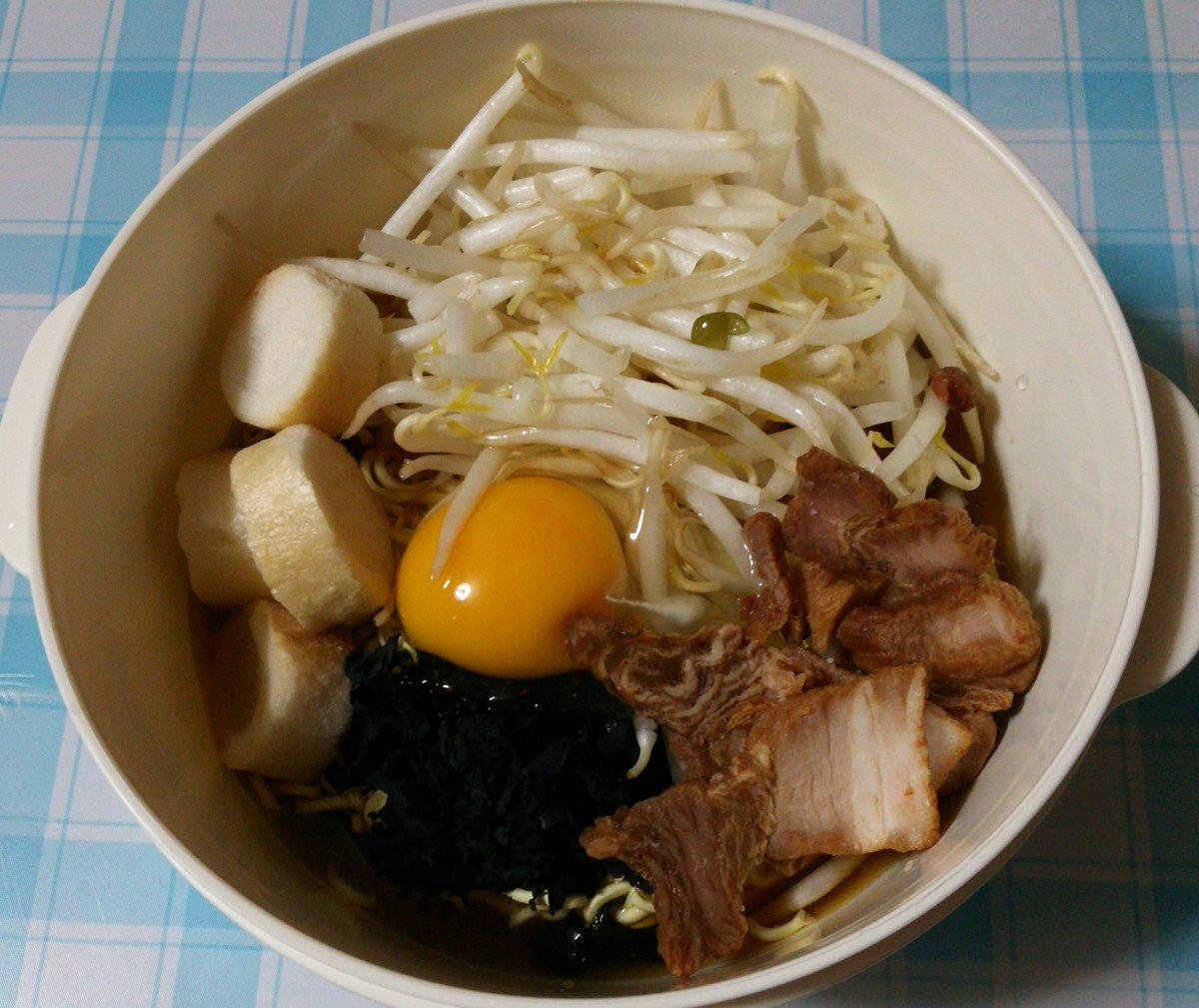 test ツイッターメディア - ダイソーの電子レンジでラーメン?? を使って、ラーメンを作りました!  う~ん!…?? スープが少なかった!ww  でも味は、とても美味しかった!?? 是非皆さんもお試しください!?? #ダイソー #レンジグッズ https://t.co/LbKW4q3t4J