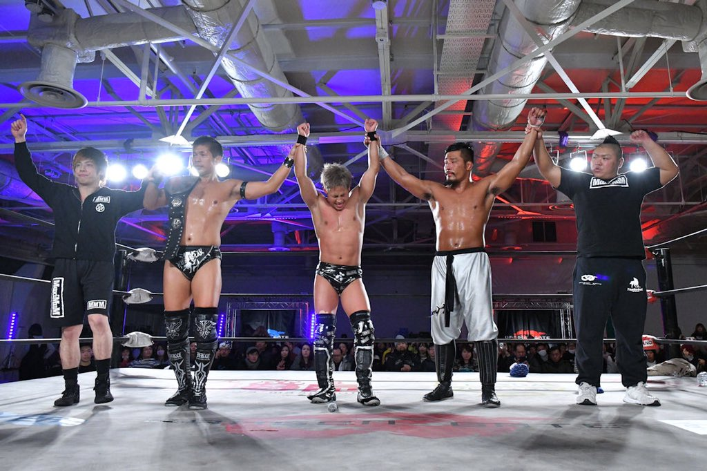 """Dragon Gate: Resultados """"Open the New Year Gate 2018"""" 3"""