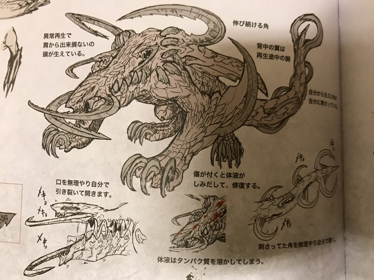 Bannedlagiacrus On Twitter Here Is Some Of The Concept Art