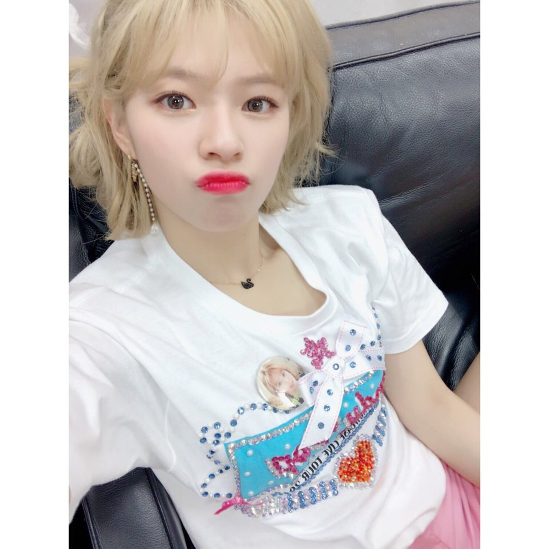 Twice Jeongyeon Best Hair Color Allkpop Forums