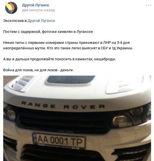 Терористи на Донбасі проводять паралельні бойові тренування із ЗС Росії, - Праута - Цензор.НЕТ 1392