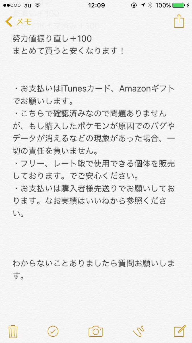 ポケモン販売 - twitter search