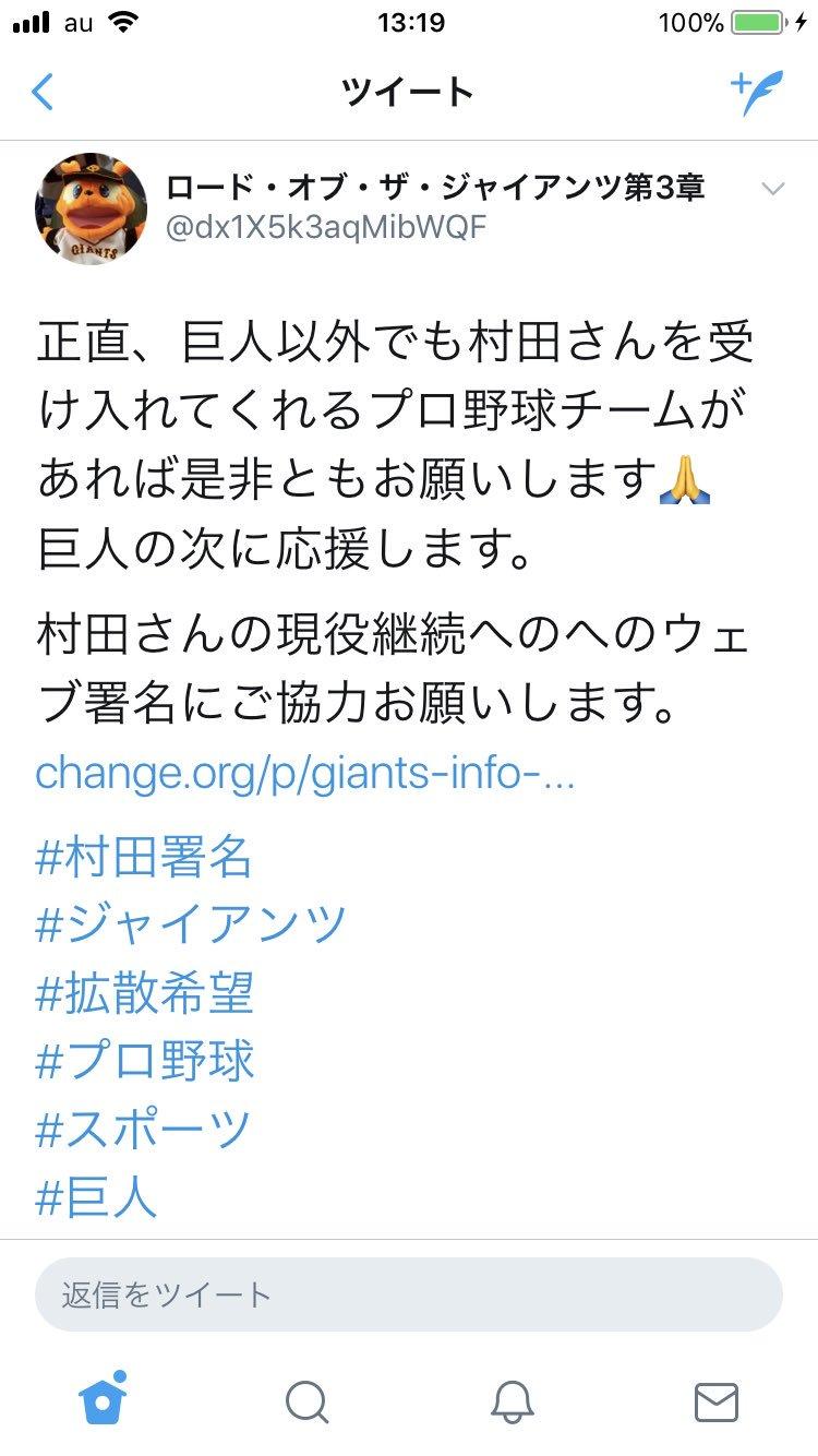 """マッシー㌠ on Twitter: """"よくわ..."""