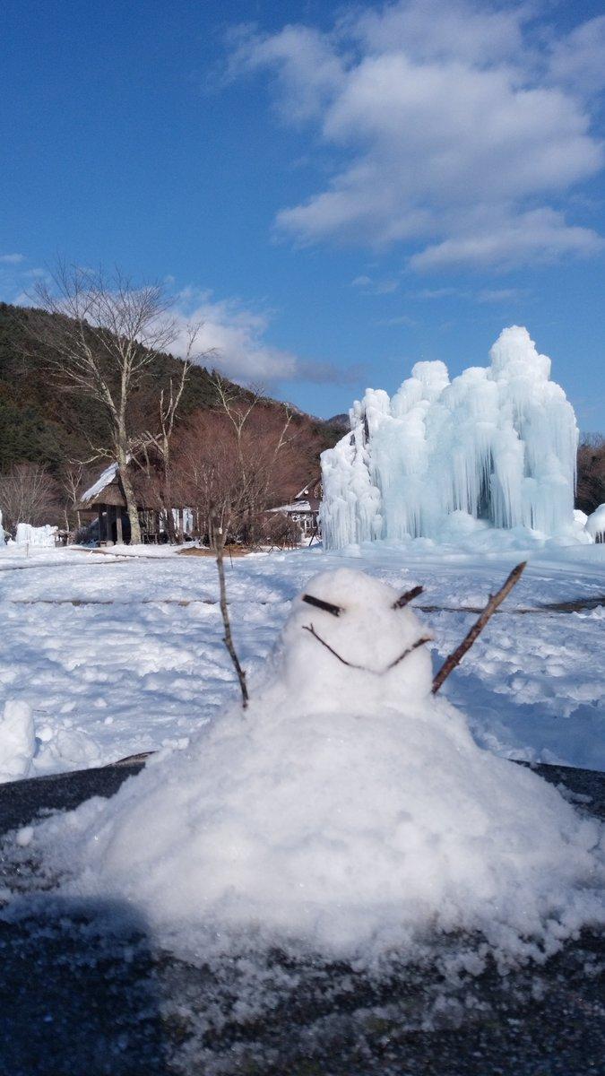 #西湖 #樹氷祭り 来ました。 https://t.co/tXFSNtysr3